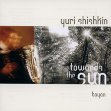 Towards The Sun - Yuri Shishkin